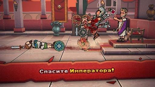 Скриншот Gladihoppers для Андроид