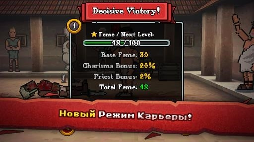 Gladihoppers для Android