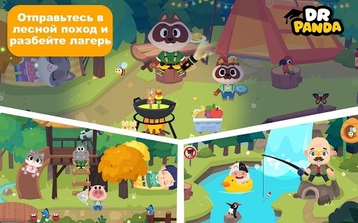 Город Dr. Panda: Отпуск для Android