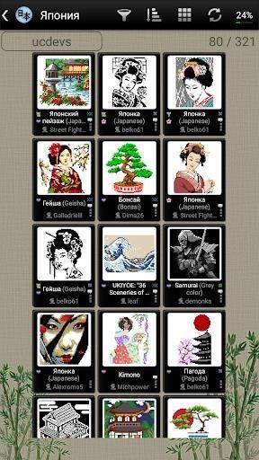 Японские Кроссворды Катана для Андроид