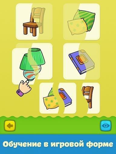 Приложение Игры для детей – первые слова для Андроид