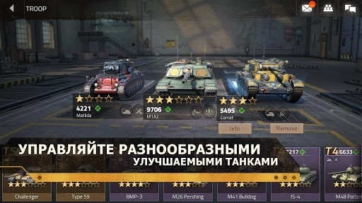 Iron Force2 для Android