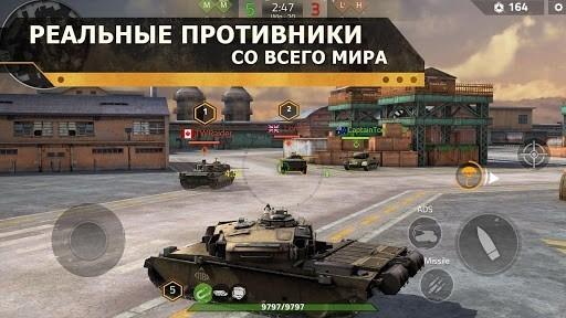 Приложение Iron Force2 для Андроид