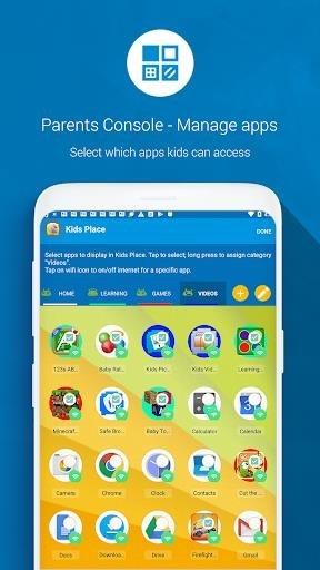Kids Place для Андроид