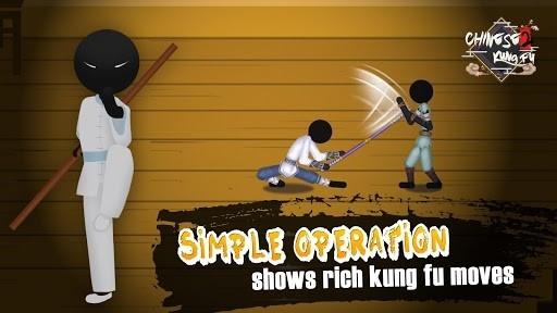Kungfu для Андроид