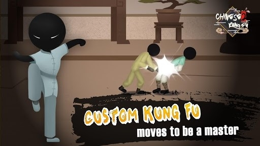 Kungfu для Android