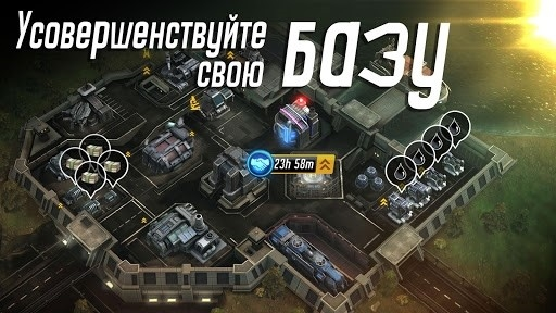 League of War для Android
