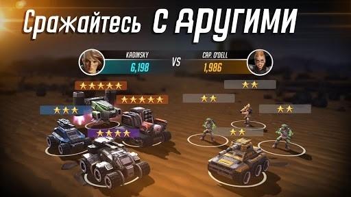 Приложение League of War для Андроид