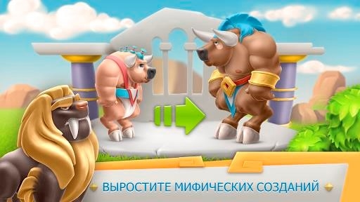 Скриншот Legends Of Olympus для Андроид