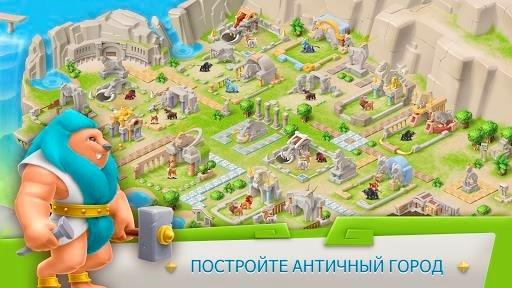 Legends Of Olympus для Android