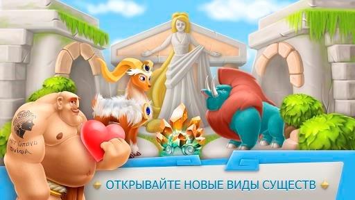 Приложение Legends Of Olympus для Андроид