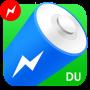 DU Battery Saver Pro для Андроид скачать бесплатно