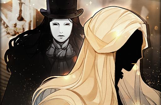 MazM: The Phantom of the Opera для Андроид скачать бесплатно