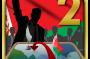 Симулятор Беларуси 2 для Андроид скачать бесплатно