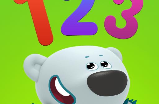 Учим цифры - игра для малышей для Андроид скачать бесплатно