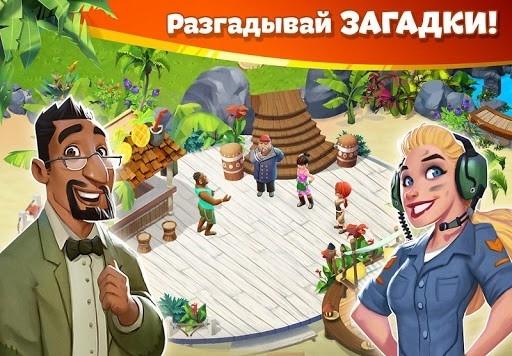Скриншот Lost Island: Blast Adventure для Андроид
