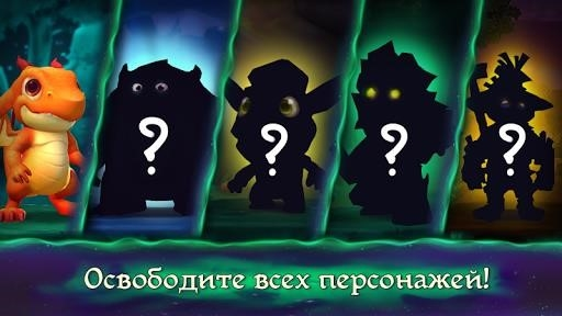 Magic Book: Match 3 Story для Android