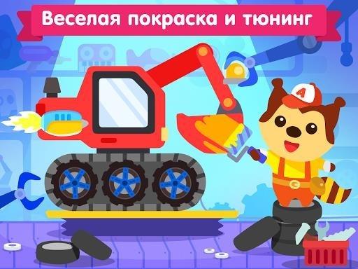 Скриншот Машинки — Гараж для малышей и детей. Игры от 3 лет для Андроид
