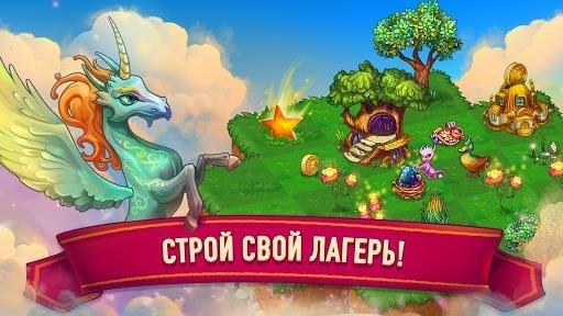 Приложение Merge Dragons! для Андроид