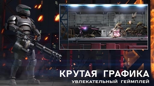Metal Ranger для Андроид