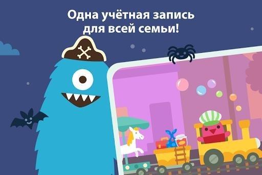 Приложение Мир Sago Mini для Андроид