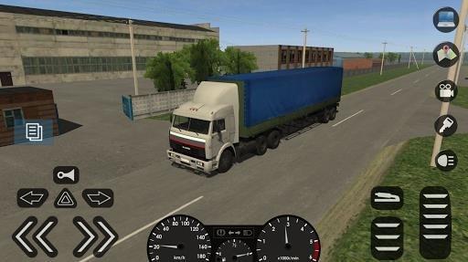 Приложение Motor Depot для Андроид