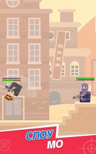 Приложение Mr Spy — М-р Буллет cупергеройское приключение для Андроид