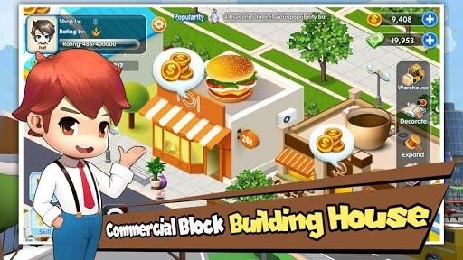My Sim Supermarket для Андроид