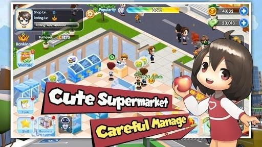 Приложение My Sim Supermarket для Андроид