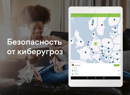NordVPN для Андроид