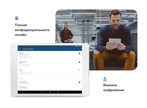 Приложение NordVPN для Андроид
