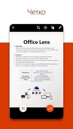 Скриншот Office Lens для Андроид