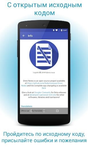 Скриншот Omni Swipe для Андроид