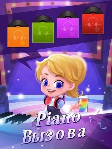 Приложение Плитки фортепиано 2 для Андроид