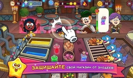 Скриншот Potion Punch 2: Fantasy Cooking Adventures для Андроид