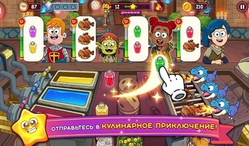 Potion Punch 2: Fantasy Cooking Adventures для Android
