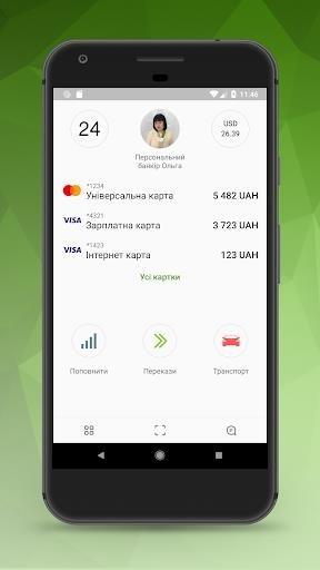 Скриншот Приват24 для Андроид