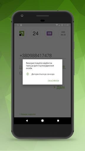 Приват24 для Андроид