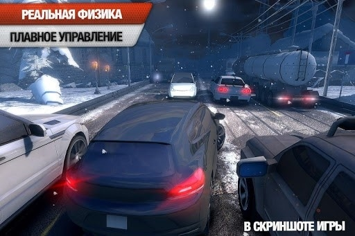 Racing Horizon для Андроид