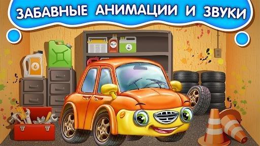 Скриншот Развивающие игры для малышей для Андроид