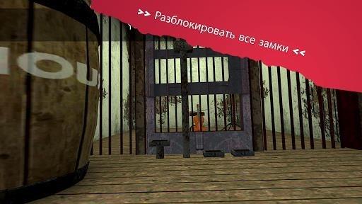 Скриншот Реквием Эрика Санна, игра ужасов. для Андроид