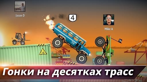 Renegade Racing для Андроид