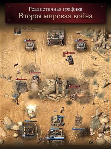 Скриншот Road to Valor: World War II для Андроид