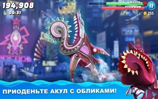 Shark World для Android