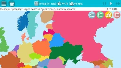 Скриншот Симулятор Беларуси 2 для Андроид