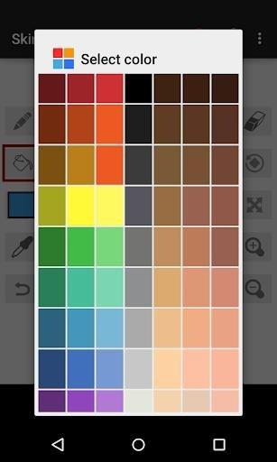 Скриншот Skin Editor for Minecraft для Андроид