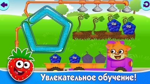 Смешная Еда 2! Развивающие Игры для Детей Малышей для Android