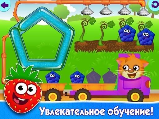 Приложение Смешная Еда 2! Развивающие Игры для Детей Малышей для Андроид