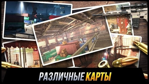Sniper Honor: Best 3D Shooting Game для Андроид