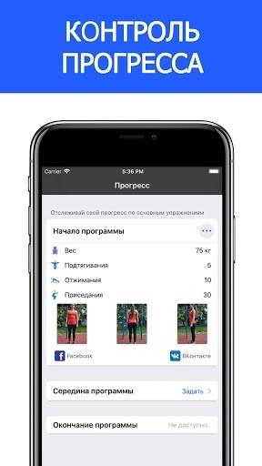 SOTKA для Android